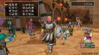 Dragon Quest X Online is the First Title Confirmed for Wii U